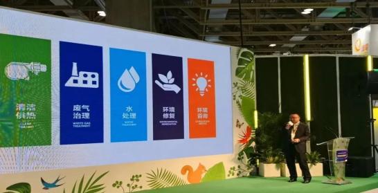 CTDC碳能家园全球路演深圳站开启全球绿色数字产业新篇章