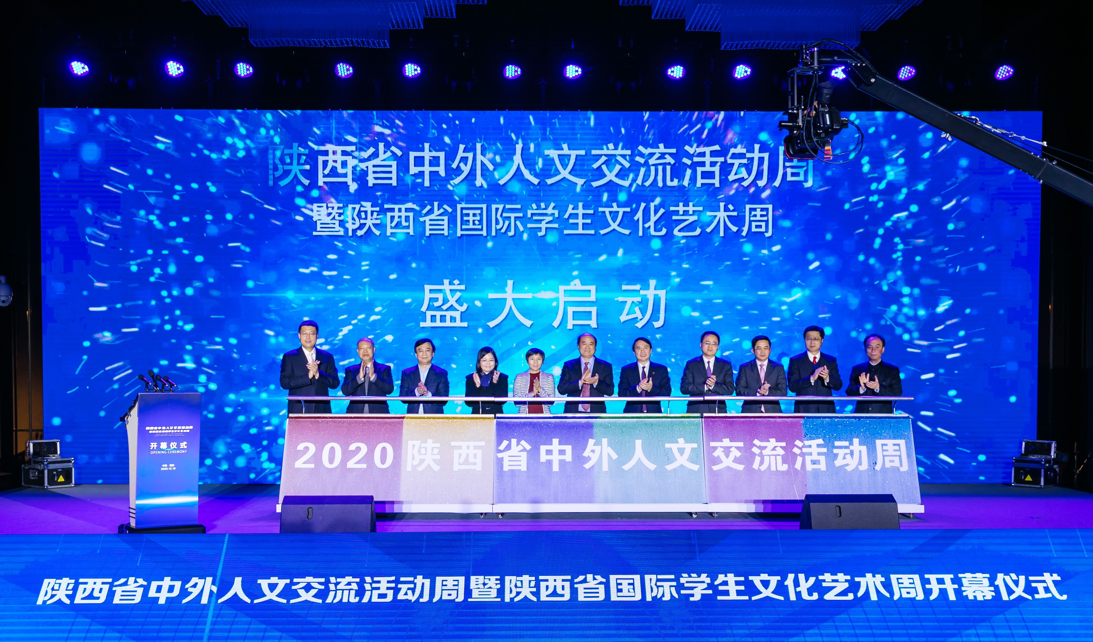 在陕留学生秀汉语亮才艺陕西省中外人文交流活动周启幕