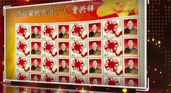 四川天心缘百强先生出席泓晟集团主办的CCTV专访活动