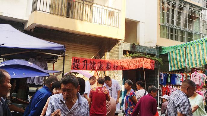 三台县建平镇中心卫生院组织开展老年健康宣传周主题宣传活动