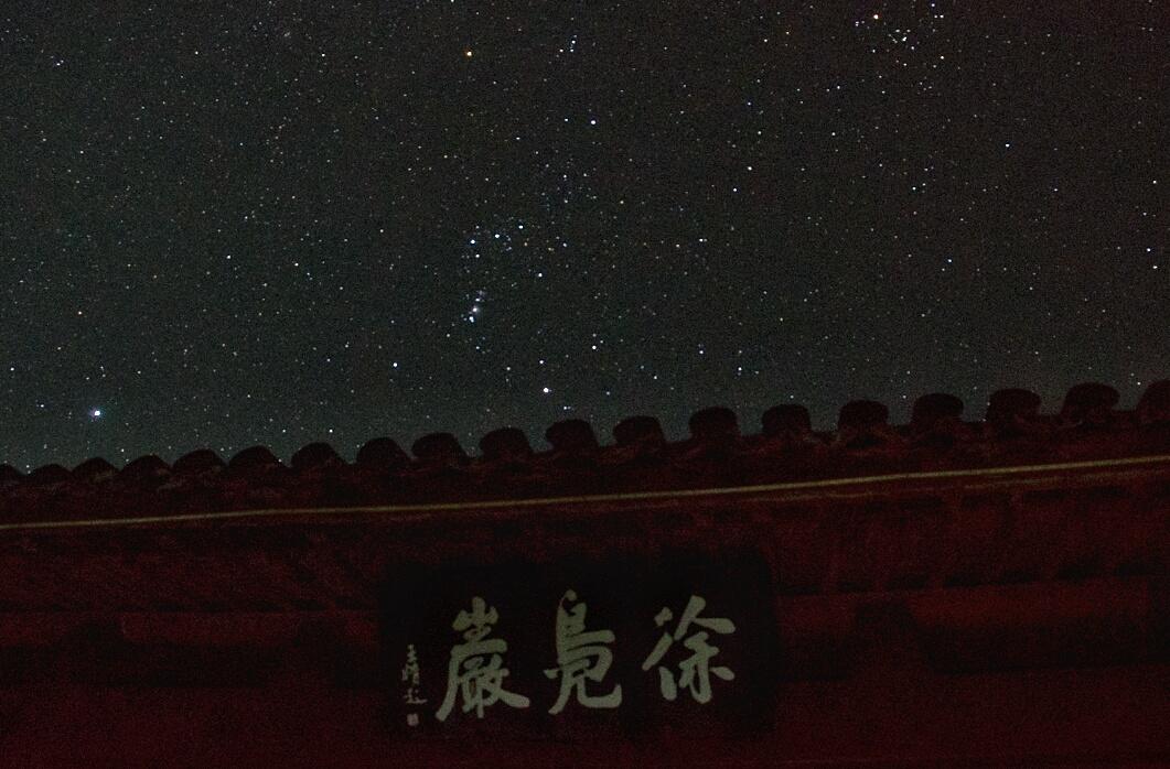 宁波冬天去哪玩?走进绚丽多彩的秘境,这个冬至来一次独特的旅行