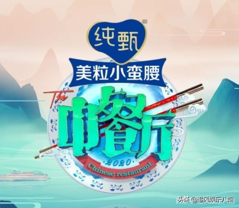 黄晓明邀请赵丽颖参加《乘风破浪的姐姐2》,场面轻松好笑