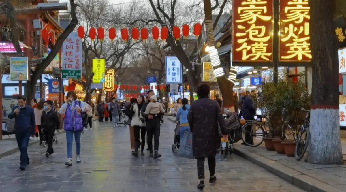 西安城里的街道——北院门