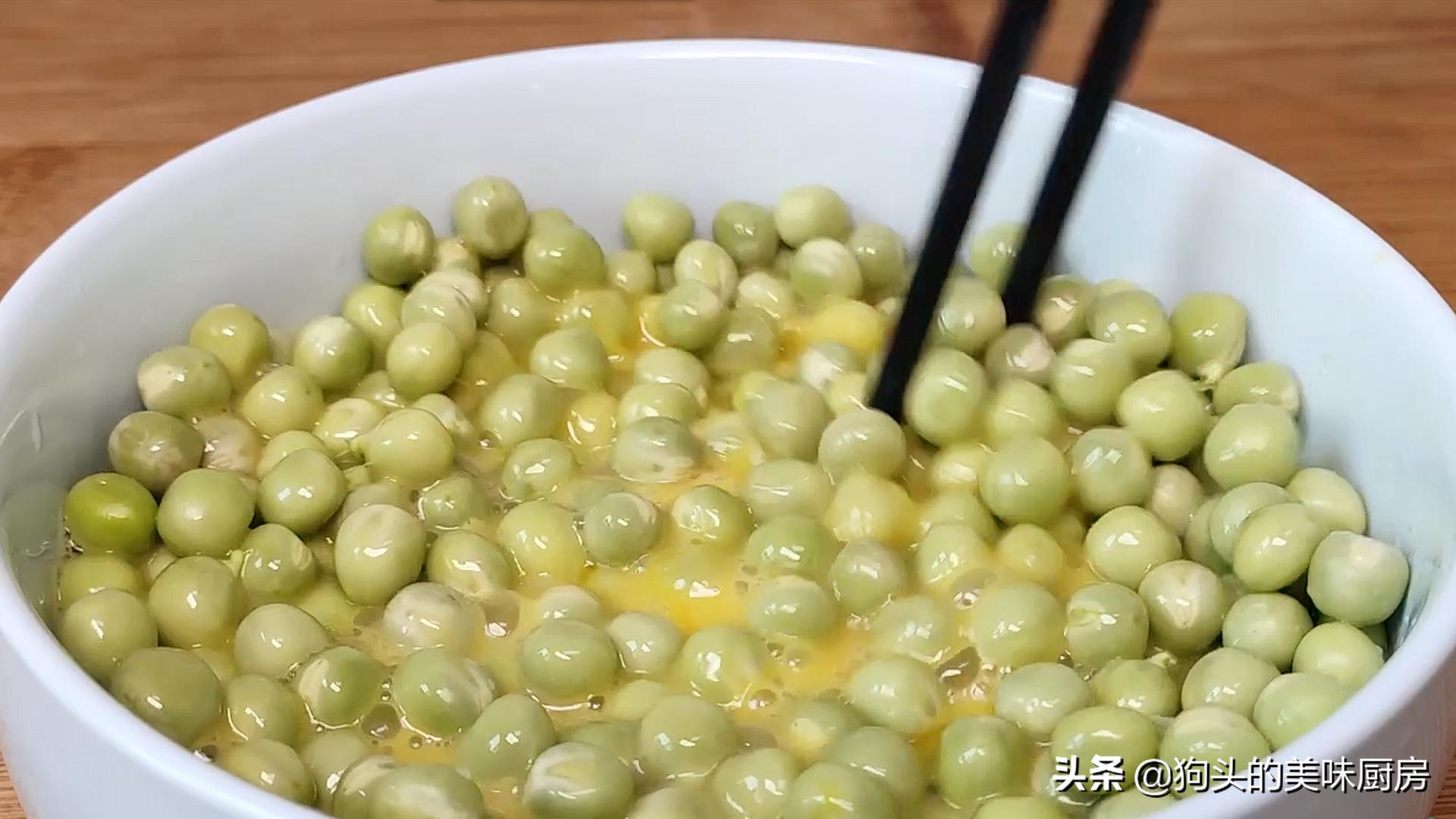 豌豆不要炒着吃了,加两个鸡蛋,比吃肉还香,上桌就抢光 美食做法 第6张