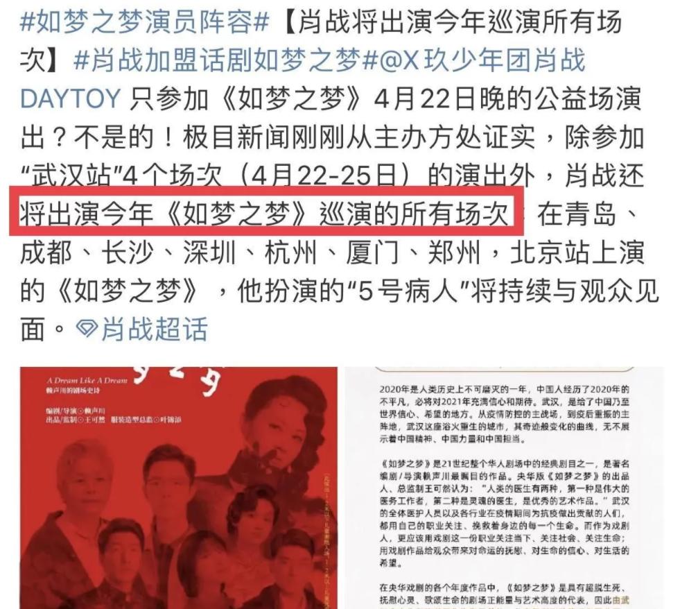 肖战和王一博粉丝又开撕!网宣组号召停止争吵,工作室也点赞了