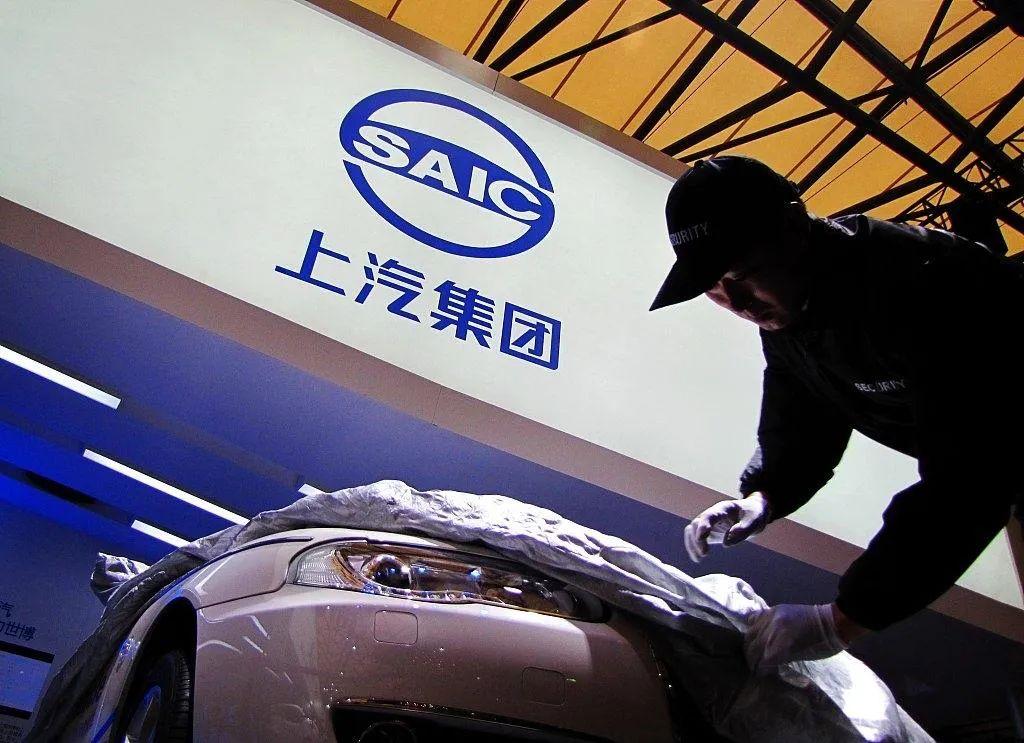 上汽集团江河日下,除了回购股份陈虹还有高招儿吗?