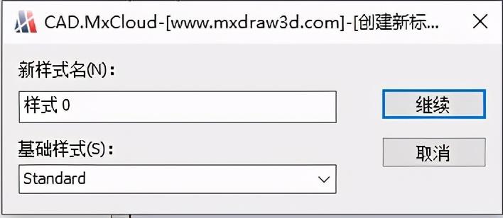 cad点样式怎么设置(cad编辑点样式命令)