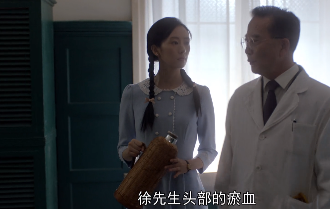 """叛逆者:林楠笙的崛起,从陈默群让他""""涨见识""""开始"""