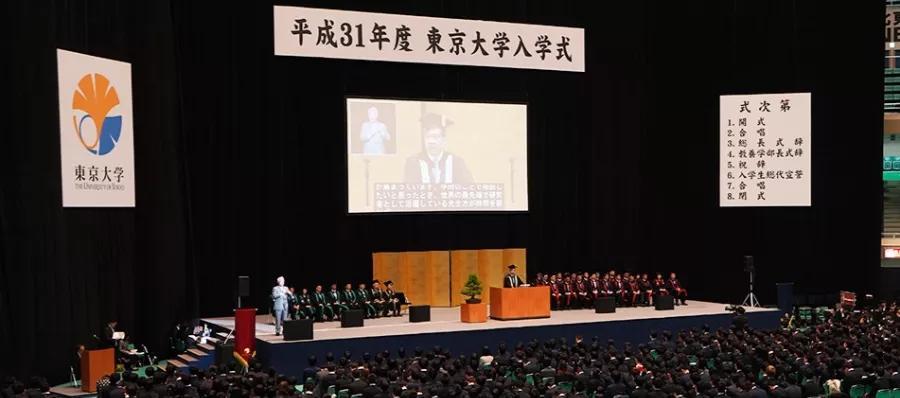 站在毕业的分叉口,为什么选择去日本留学?