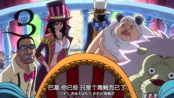 海軍抓七武海是自身難保,鷹眼平A都能秒中將,女帝:妾身很強大