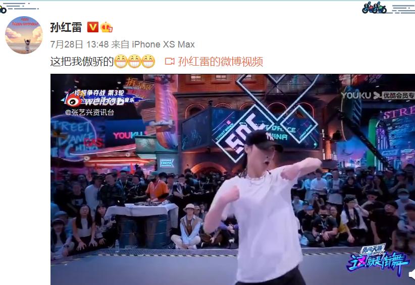 """黄渤加盟《街舞3》力挺张艺兴,喊话""""东北舞王""""孙红雷不服来战"""