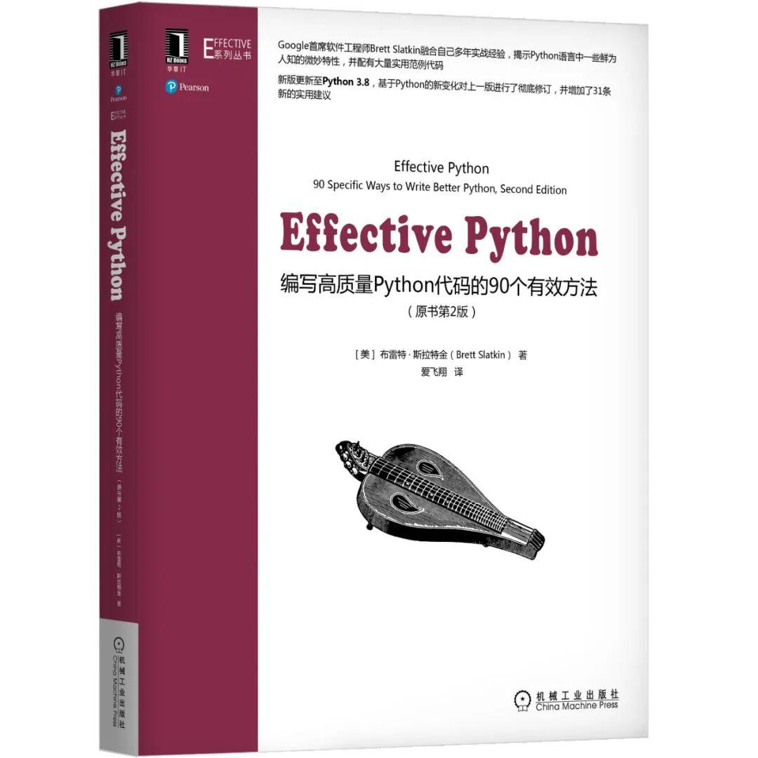 Python技巧:不要在for与while循环后写else块