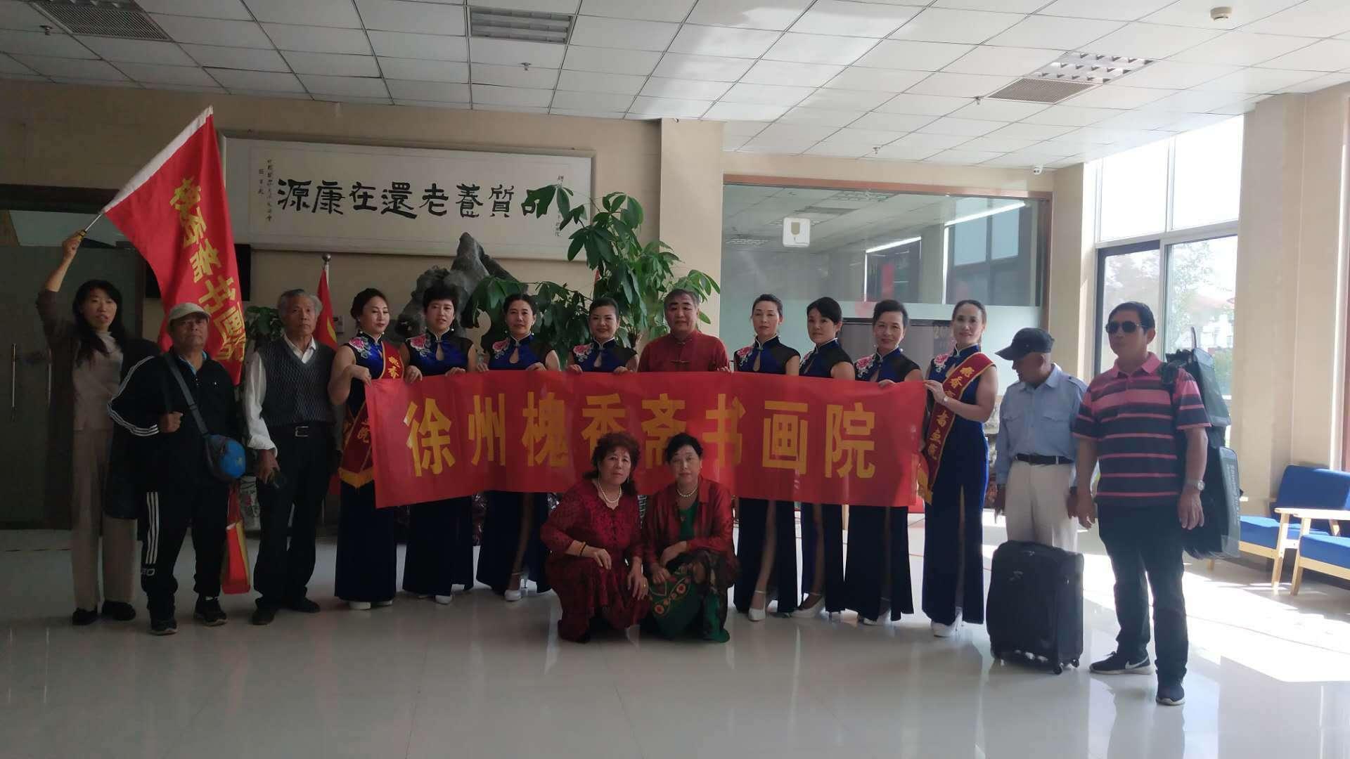庆国庆中秋!徐州三友艺术团慰问徐州康源老年护理院