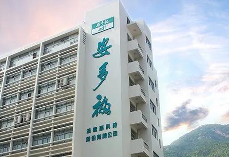 深圳电视台财经频道栏目组专访安多福