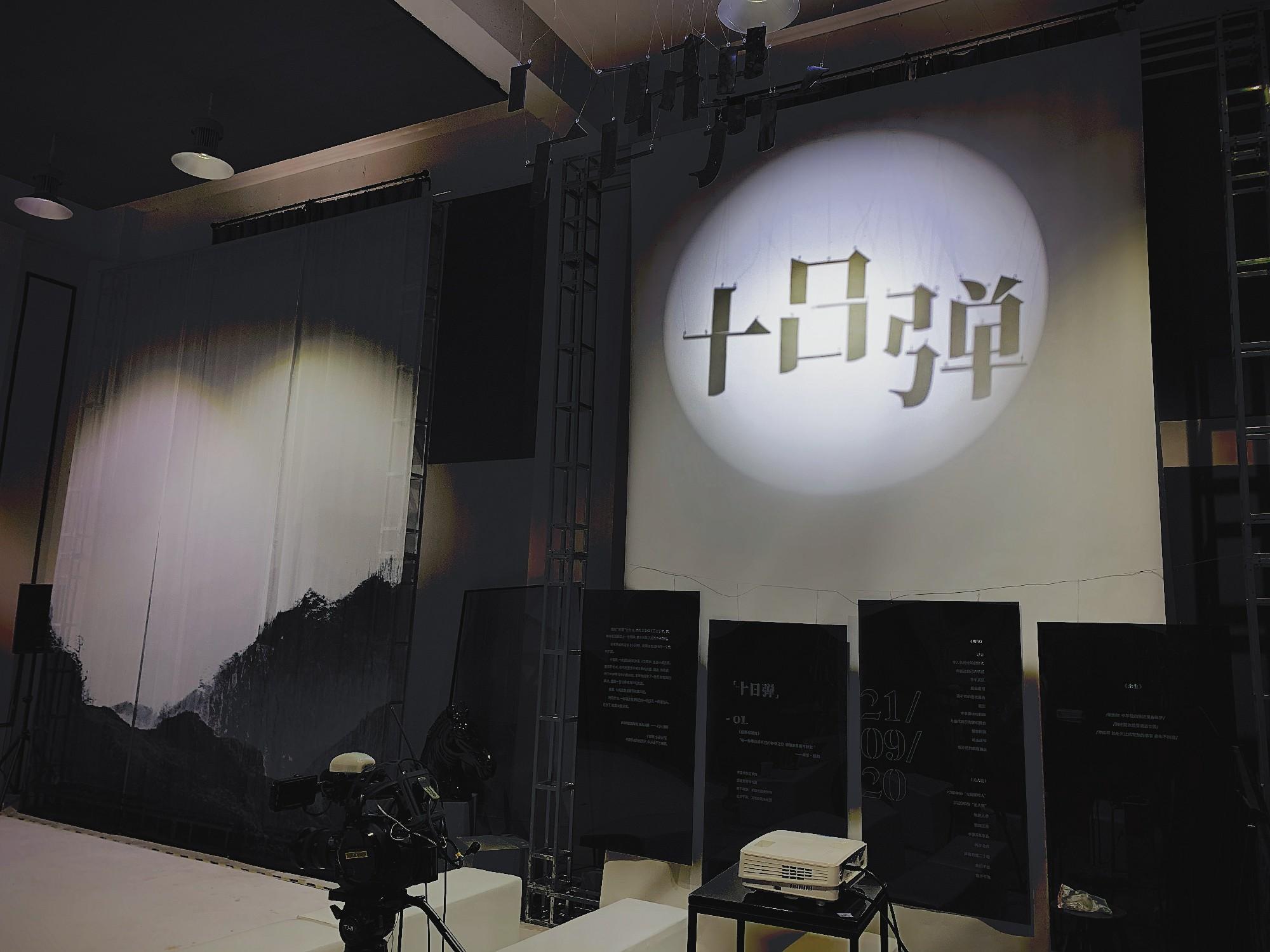 李泉全新创作专辑《十日弹》正式发行 潜入灵魂与音乐告解