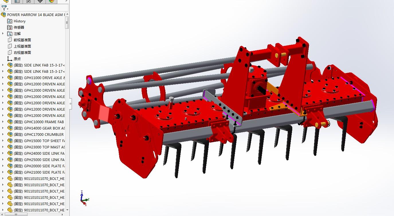 power harrow动力耙3D数模图纸 x_t格式