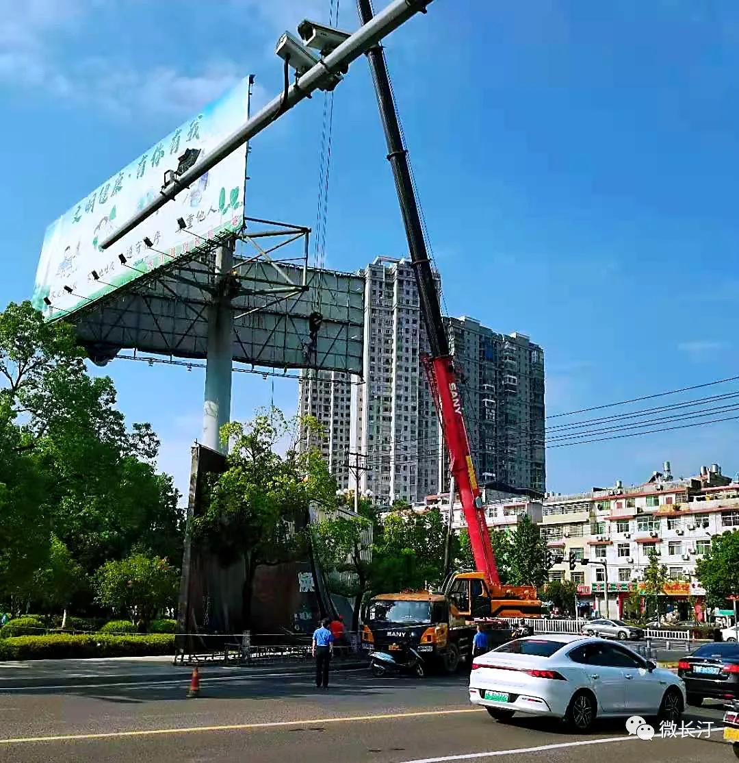 黄色快猫县城市管理局 持续开展户外广告专项整治行动