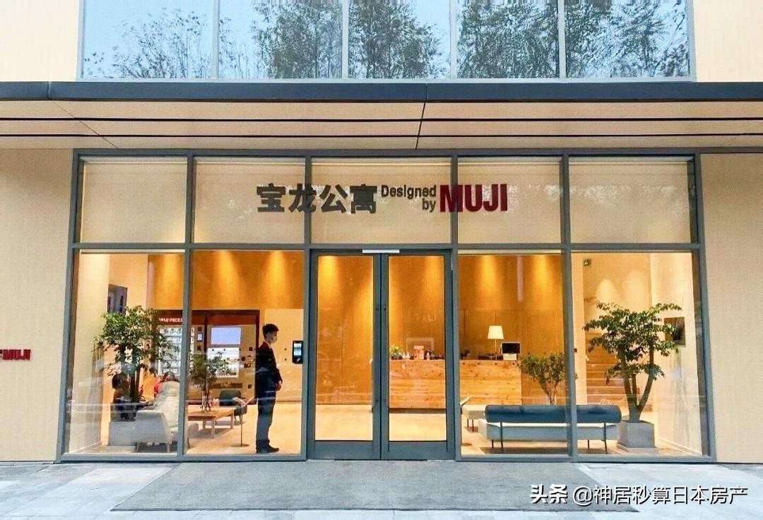 看了MUJI造的酒店才发现,怪不得日本人这么喜欢小公寓