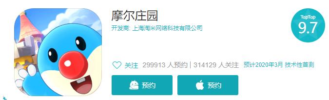 中国千万玩家的童年乌托邦,要回来了?