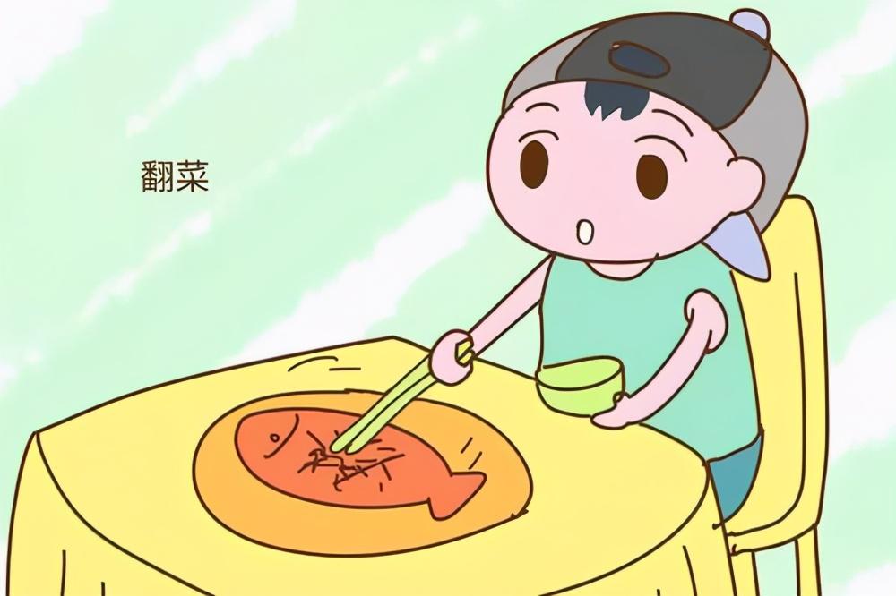 李玫瑾教授坦言:纠正孩子吃饭三大坏习惯,长大后会更有出息