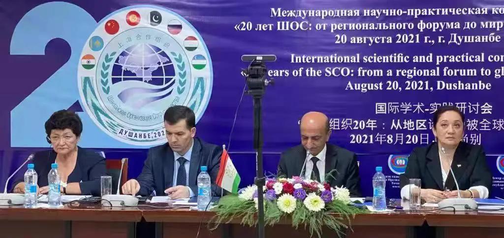 「上合20年」从地区论坛到全球认可的国际会议——上合组织成立二十年