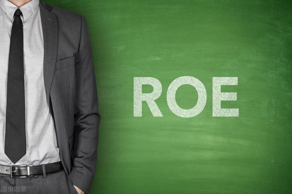 ROE是什么意思?巴菲特看中的它,和你想的不一样