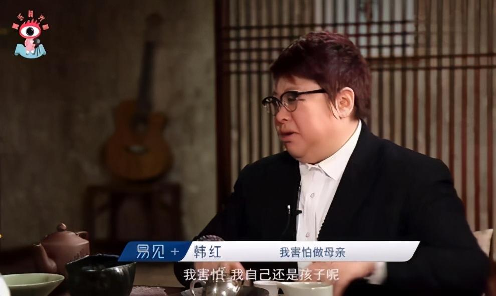 韩红曾在采访中表明一直想跟郝蕾要二宝,但害怕成为母亲,很矛盾