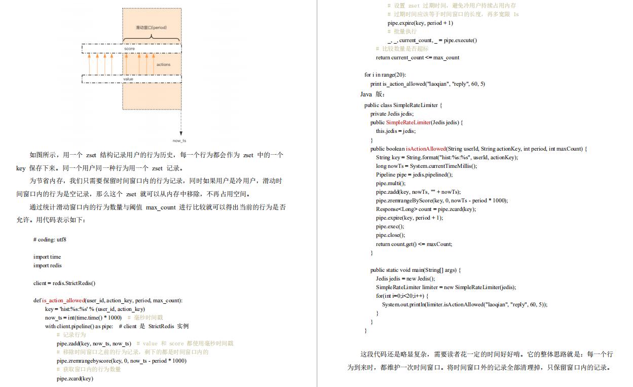 """阿里发布2021年Redis""""神级""""手册:基础+原理+应用+集群+拓展+源码,六管齐下"""