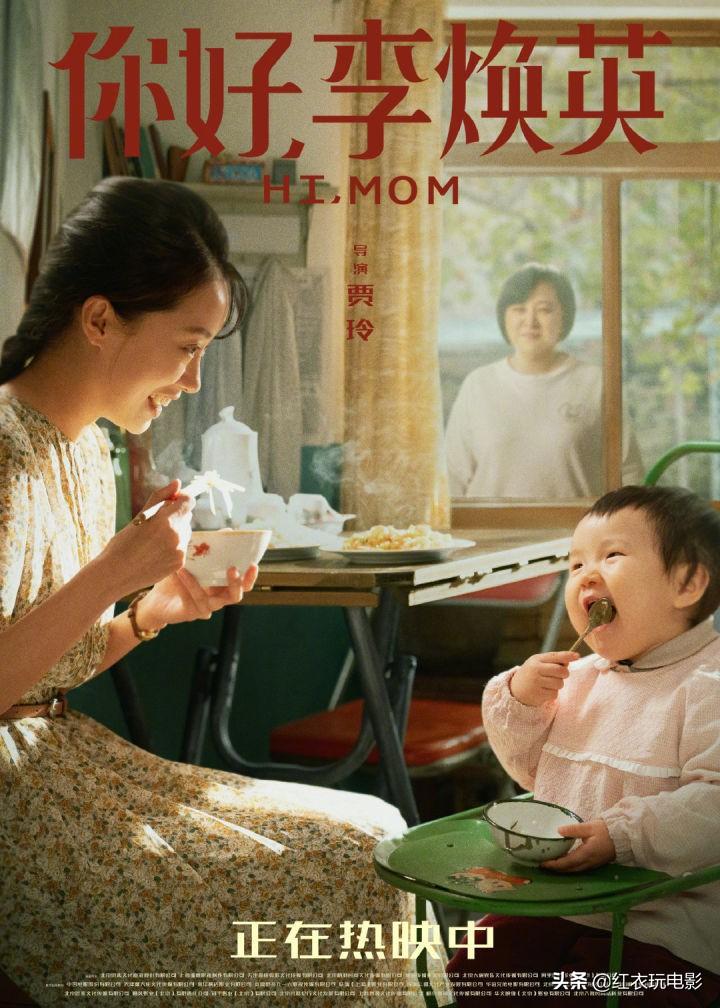 春节档电影盘点:疯够了,哭一下,回归平淡生活