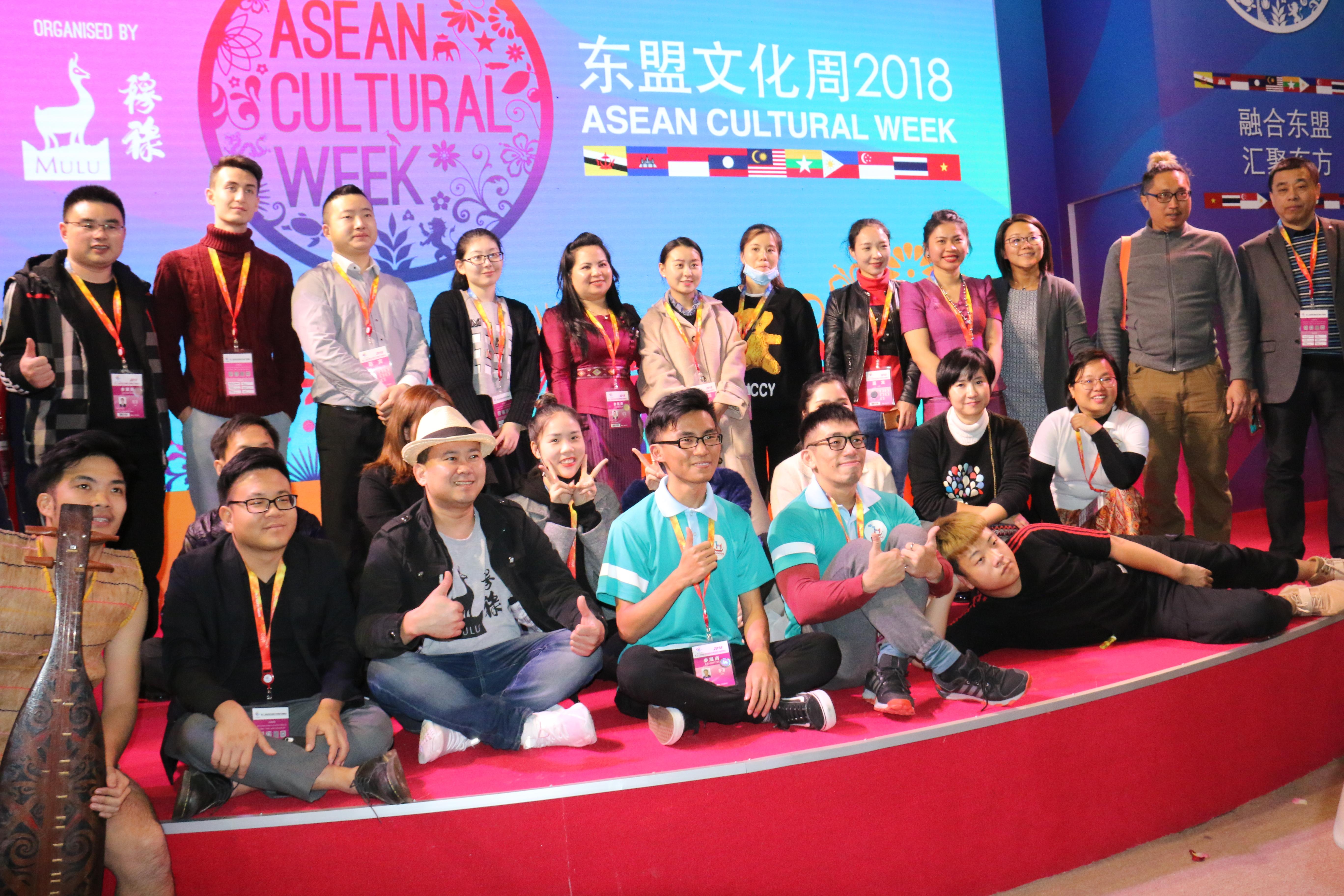 回顾2020飞驰环球文化传播集团文化系列活动之一