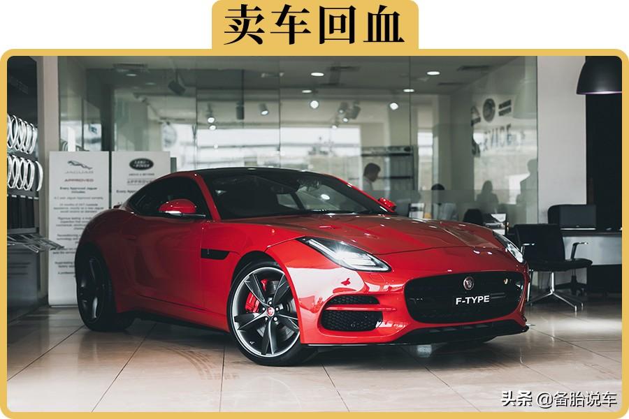 車子不開了想賣掉,個人、車商、電商、4S店,賣給誰才能虧得少