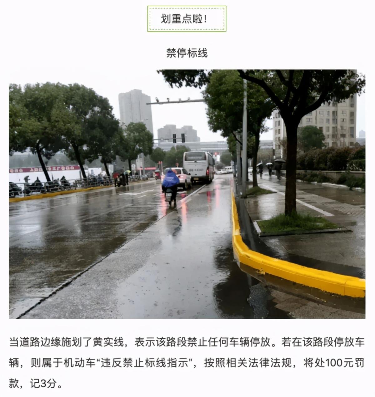 """乌兰浩特""""红脸盆治违停""""上热搜,网友:领罚全程""""拉风"""""""