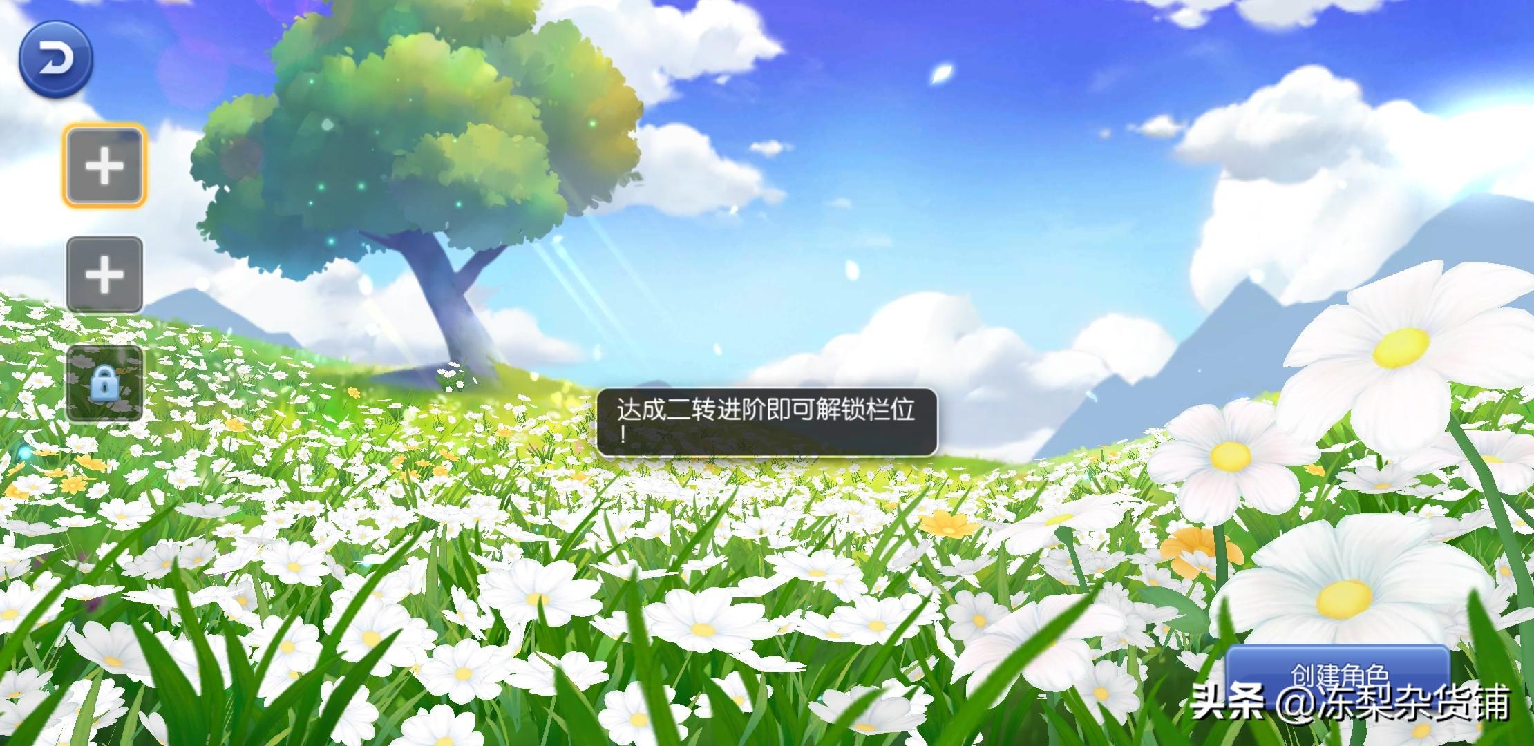 美好仙境传说小故事手游手机游戏RO:万标识符新手新手入门功略,领略到經典神密全世界