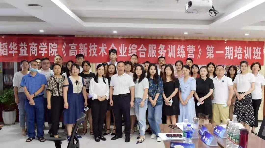 杨东华:将中韬华益打造成财税专业服务领域的代名词