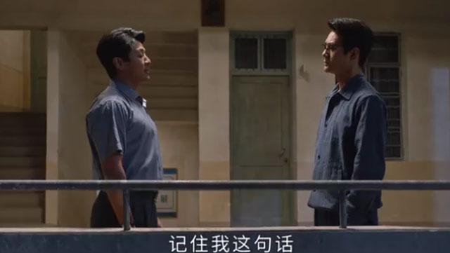 《大江大河2》改编大,小拉由友转敌,宋运辉东海之路困难翻倍