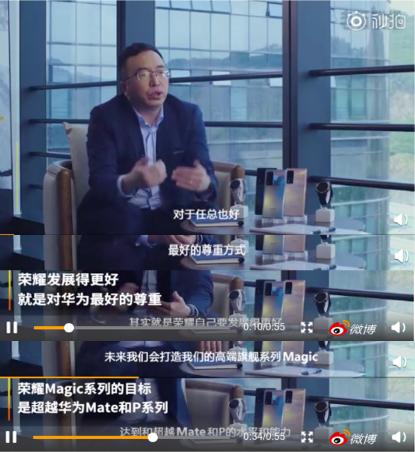 """华为班底出山,手机江湖还能容下""""新荣耀""""?"""