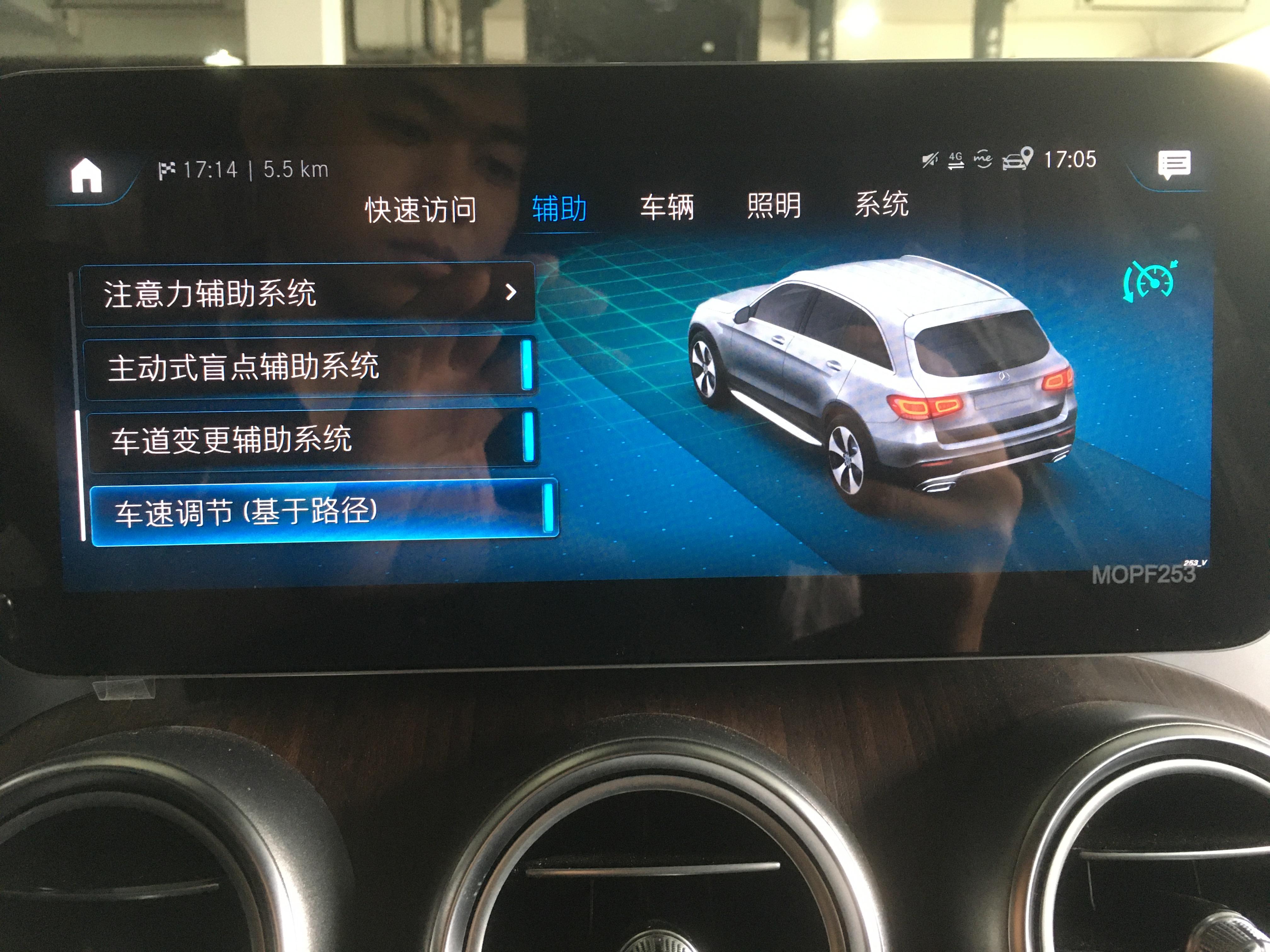 20款奔驰GLC300改23P智能驾驶辅助系统 第3张