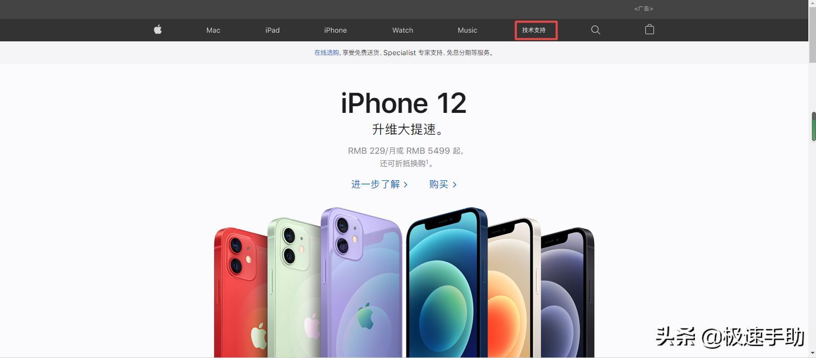 翻新机和新机的区别(iphone序列号验机官网)