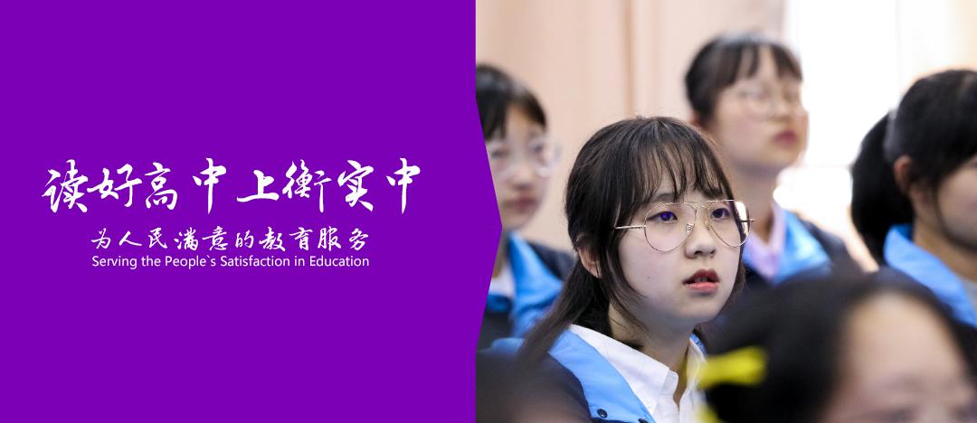 """揭秘:神奇課堂(七)——""""三三一""""教學設計之教學反思"""
