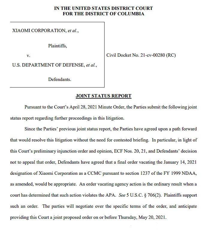 小米與美國防部達成訴訟和解,移出軍事清單