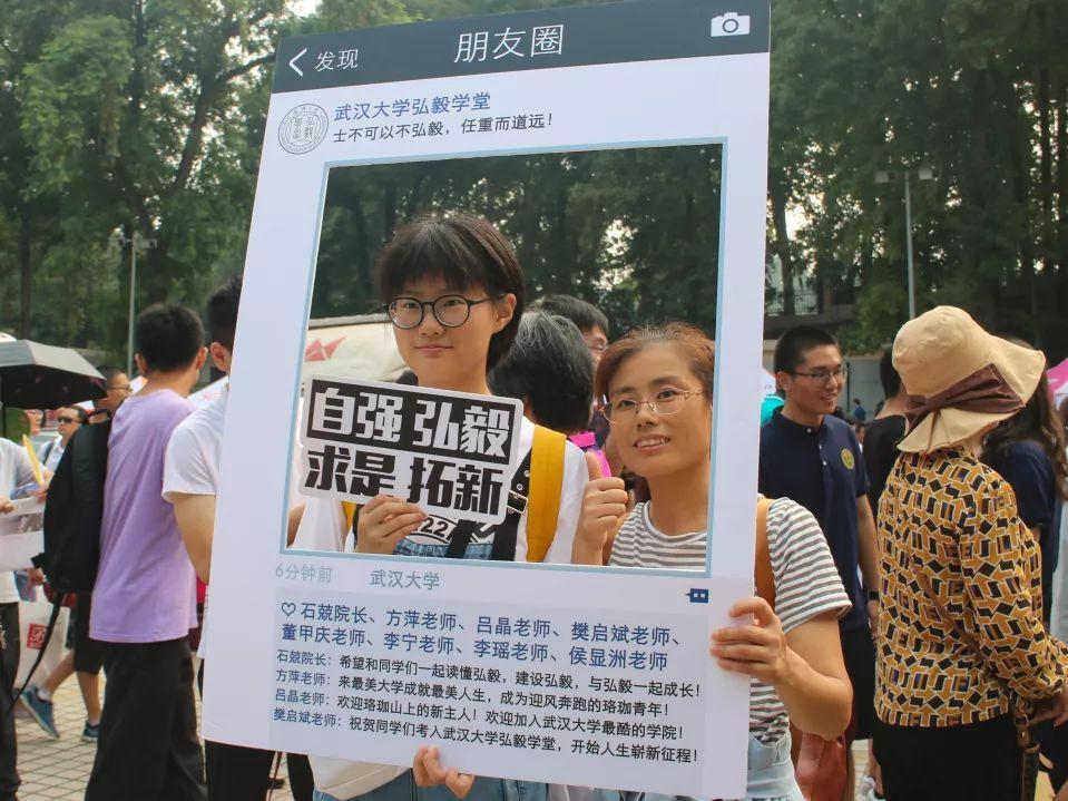武汉大学2019迎新现场:7200多名新生热闹报道,青春,还有故事