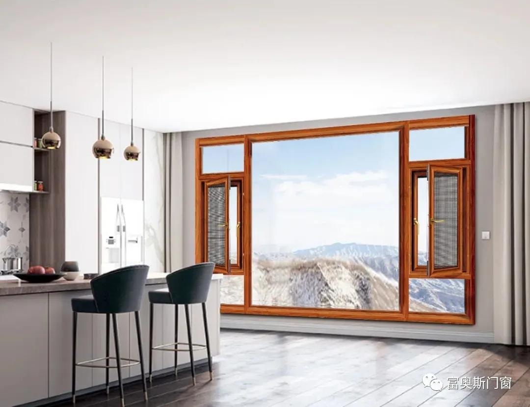 FUAOSI | 为家居每个空间选择门窗