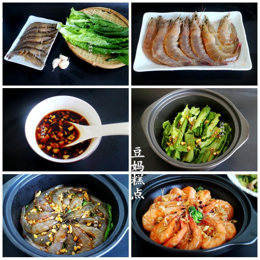 8道菜简单又好吃 美食做法 第2张