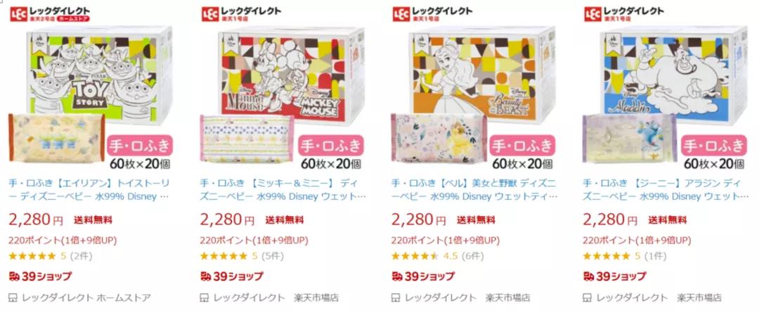 家庭清洁产品+动漫IP,LEC一年销售额497亿日元