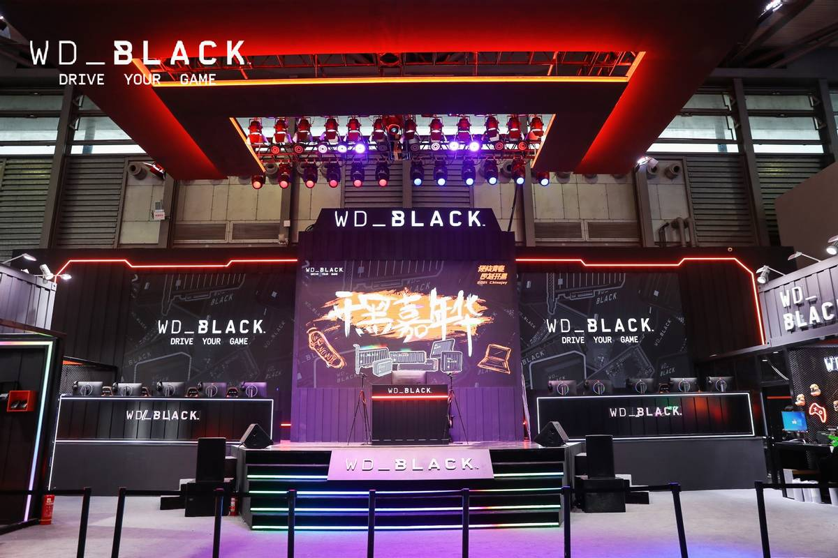 WD_BLACK再次亮相ChinaJoy 2021,邀您一同即刻开黑