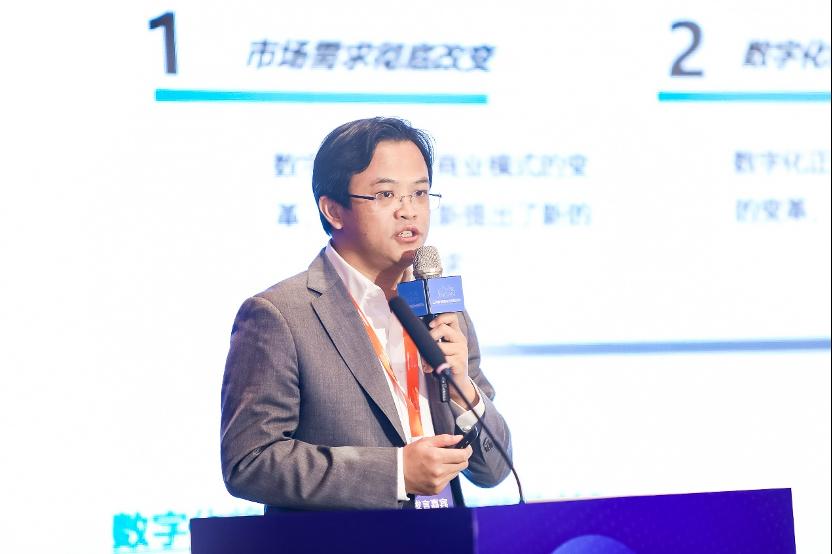TCL实业副总裁何军分享《新基建时代的制造业大数据价值变现》