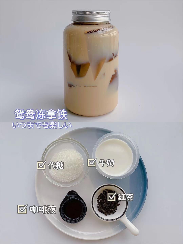 减脂咖啡做法步骤图 低卡低脂夏日必备