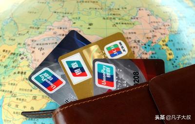 无工作人员怎么申请到银行信用卡
