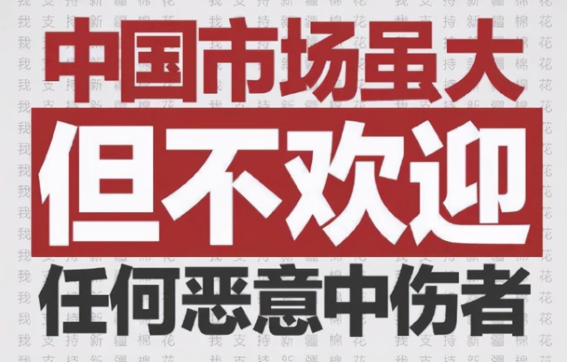 一个都跑不掉,中国宣布对美加实施制裁,五眼联盟已被戳瞎四只眼 中国 制裁 五眼联盟 第4张
