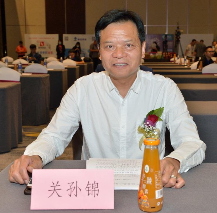 """广东省坚果行业协会2020""""一定要吃坚果节""""暨年会盛大召开"""